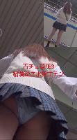 【青チェ遠征Vol3】粘着逆さ水色