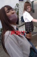 【青チェVS赤チェ】