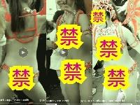 マン◯覗き!乳◯はみ出し!エロ◯っぱい!Tバック~赤外線!サンバが~るっぽいお嬢さん4人!