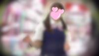 【店員盗撮02】某ファンシーショップのおさげ髪の可愛い店員!見た目と違いツンツンして生意気!